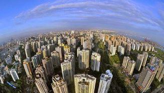 统计局:2020年房地产开发投资141443亿元 同比增长7%