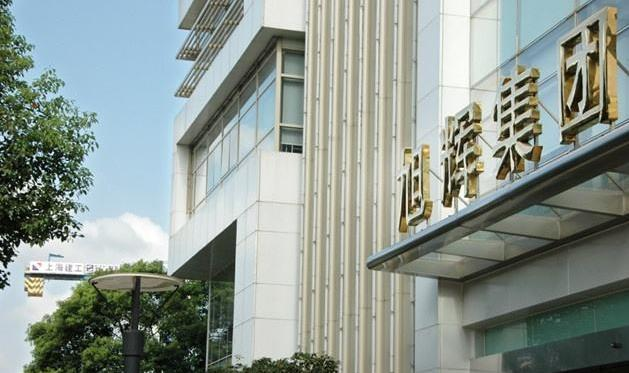 旭辉上半年合同销售807.3亿元 同比减少8.71%
