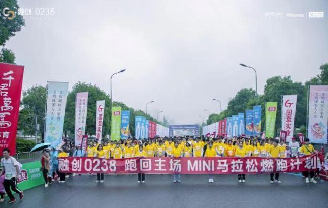 2021年璧山半程马拉松赛今日开跑,融创0238项目数字跑团惊艳助阵